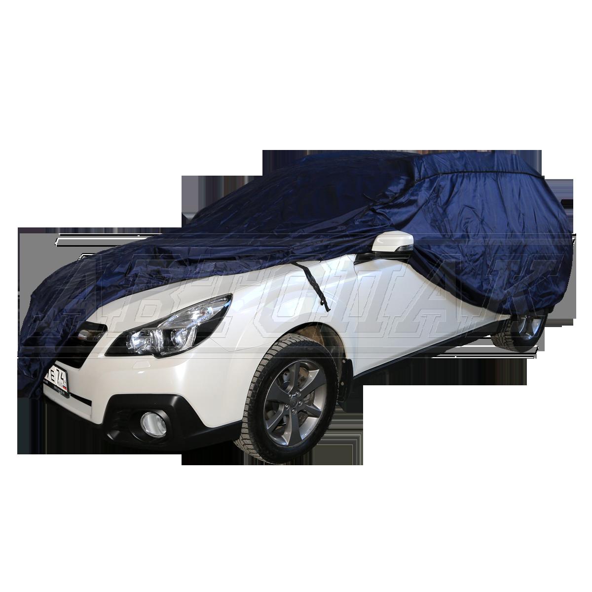 Housse pour voiture